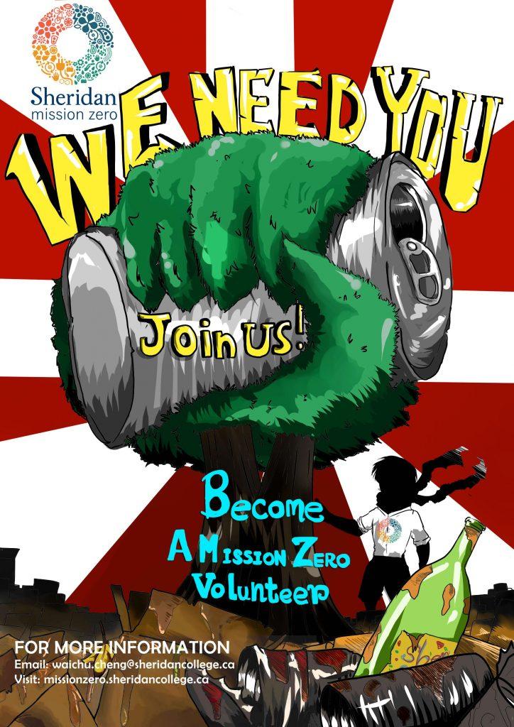Poster-WeNeedYou